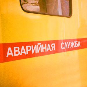 Аварийные службы Мостовского