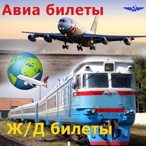 Авиа- и ж/д билеты Мостовского