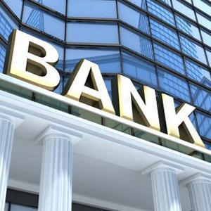 Банки Мостовского