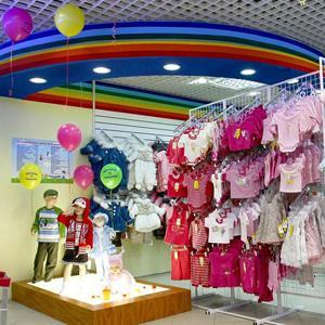 Детские магазины Мостовского