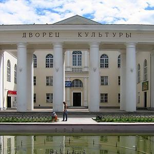 Дворцы и дома культуры Мостовского