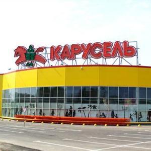 Гипермаркеты Мостовского
