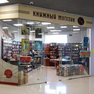 Книжные магазины Мостовского