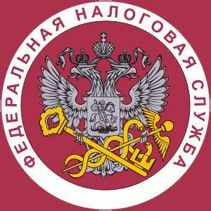 Налоговые инспекции, службы Мостовского