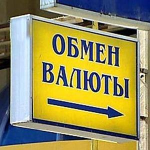 Обмен валют Мостовского