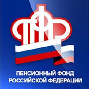 Пенсионные фонды Мостовского