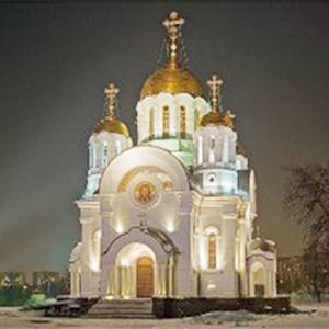 Религиозные учреждения Мостовского