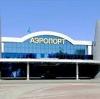 Аэропорты в Мостовском