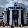 Автовокзалы в Мостовском