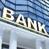 Банки в Мостовском