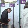 Центры занятости в Мостовском