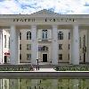 Дворцы и дома культуры в Мостовском