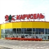 Гипермаркеты в Мостовском