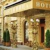 Гостиницы в Мостовском
