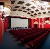 Кинотеатры в Мостовском