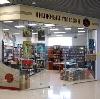 Книжные магазины в Мостовском