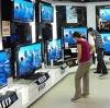 Магазины электроники в Мостовском