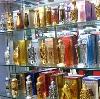 Парфюмерные магазины в Мостовском