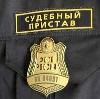 Судебные приставы в Мостовском