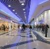 Торговые центры в Мостовском