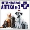 Ветеринарные аптеки в Мостовском