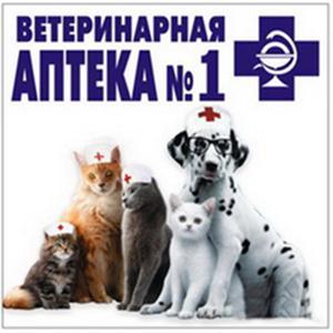Ветеринарные аптеки Мостовского